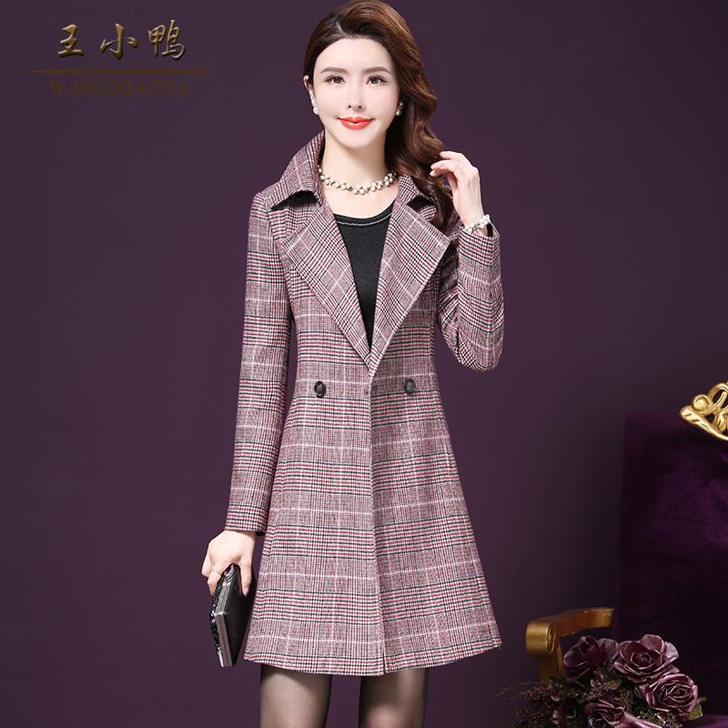 王小鸭风衣女中长款韩版秋季2018新款大码显瘦格子中长款风衣外套