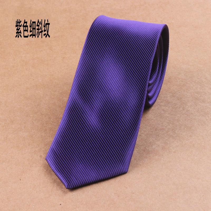 Purple fine twill