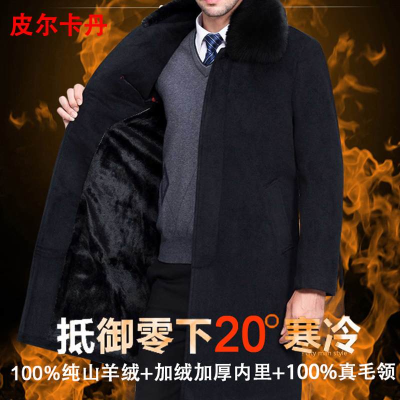 Men's coat Pierre Cardin