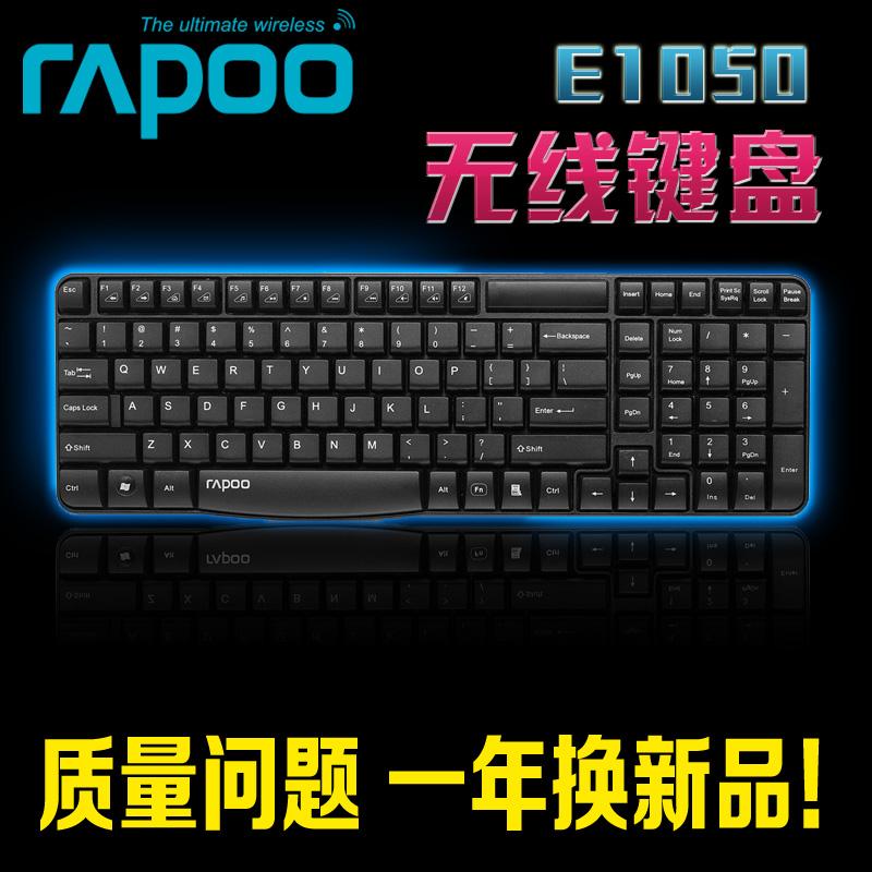 包邮送礼 雷柏E1050笔记本台式机电脑无线单键盘 外接静音防水USB