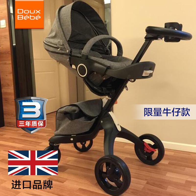 英国Douxbebe高景观婴儿推车手可坐可躺折叠避震进口品牌宝宝推车