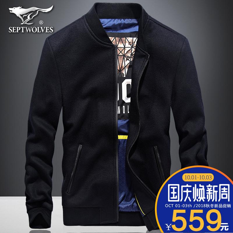 七匹狼夹克男春秋季新款棒球服外套中青年男装韩版修身毛呢外衣男