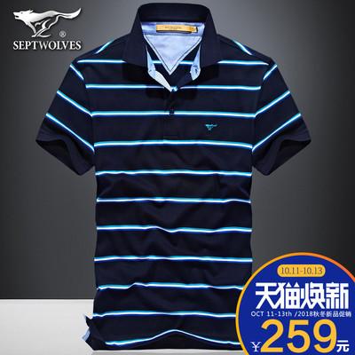 七匹狼t恤男短袖翻领夏季韩版半袖青年条纹体恤衫丝光棉polo衫潮