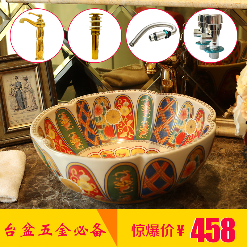 Ceramic toilet stage basin of art by hand wash basin rounded petals lavabo balcony small family sinks