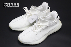 кроссовки Adidas Yeezy 350v2 Cream White