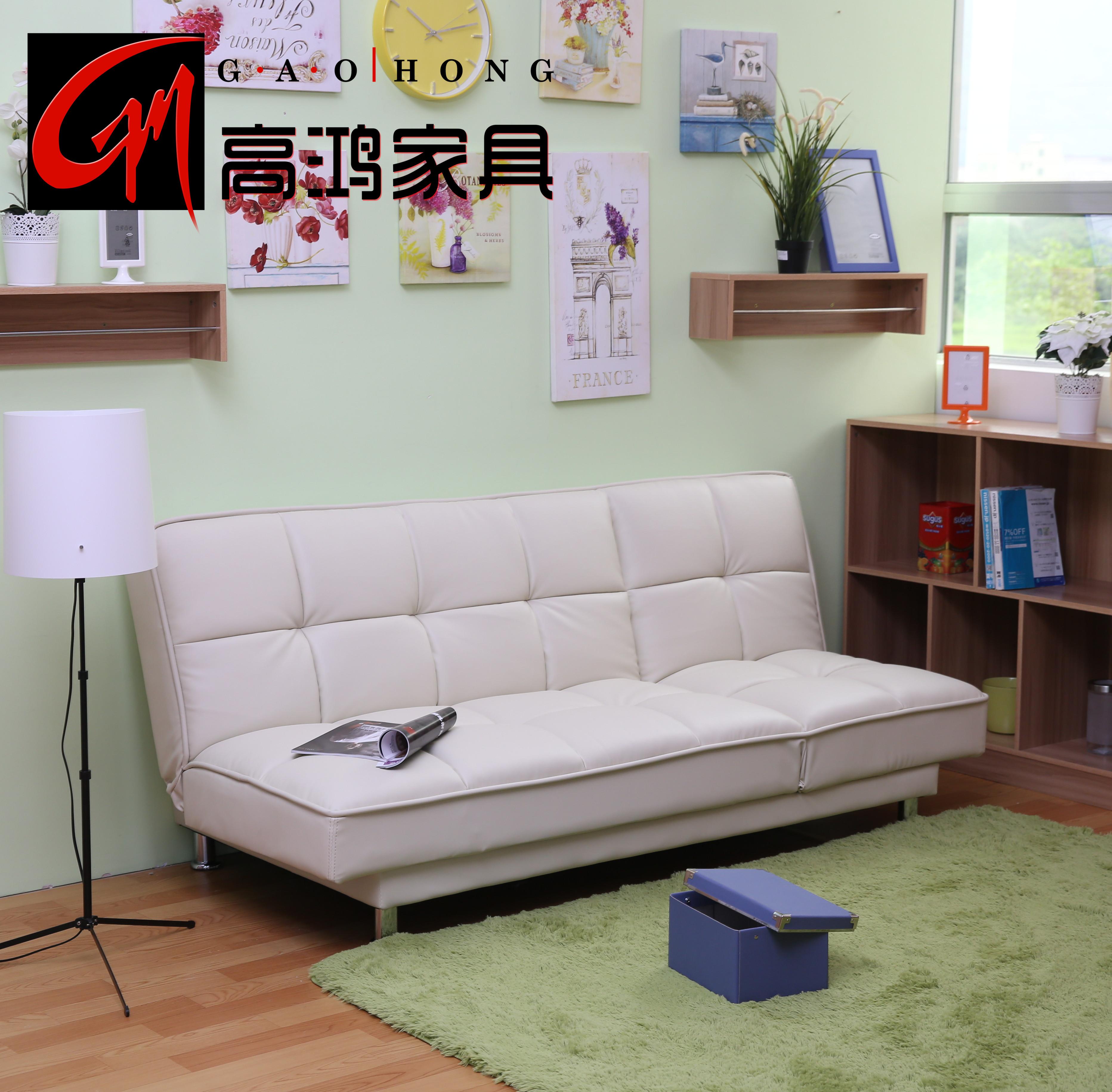 高鸿现代皮艺床GH-040