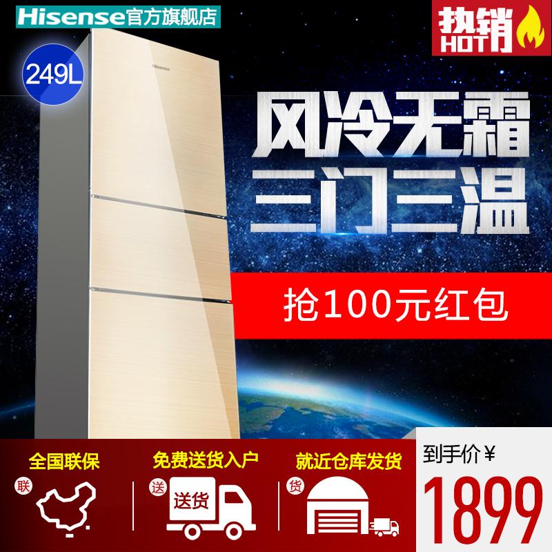 hisense/海信小型电冰箱bcd249wtd/q