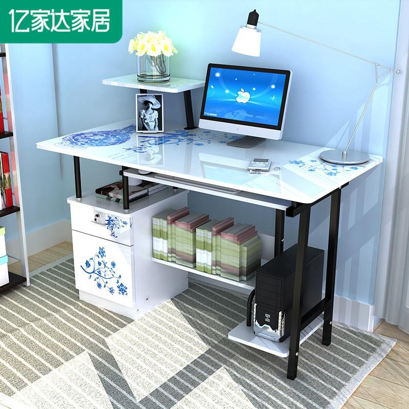2平米 亿家达 简易电脑桌台式家用办公桌写字桌书桌 简约现代台式电脑桌