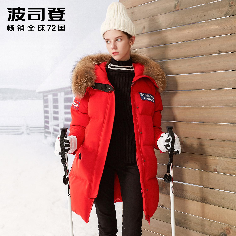 波司登羽绒服女正品冬季中长款户外运动加厚大毛领外套B70142018