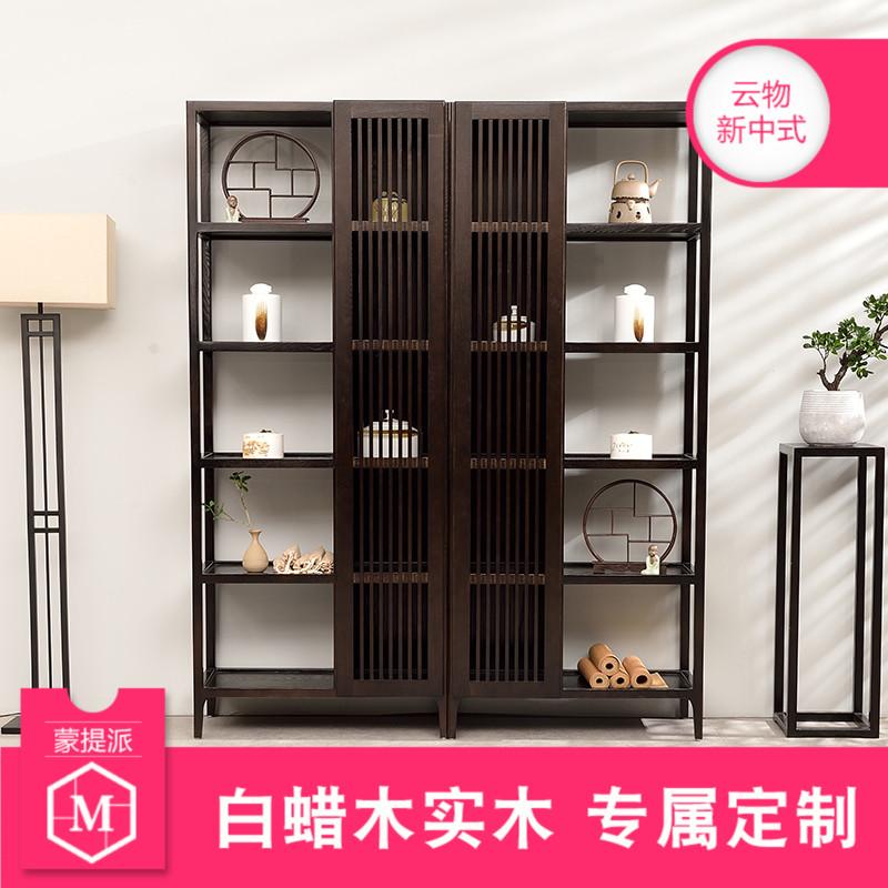 新中式实木自由组合书柜储物柜仿古置物架整装博古架现代简约书架