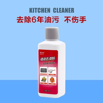 厨房吸抽油烟机强力清洗清洁剂多功能家用不锈钢去除重油污垢
