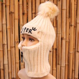 秋冬针织帽毛线帽子女保暖加厚加绒护颈护耳护脸套头帽防风骑车潮