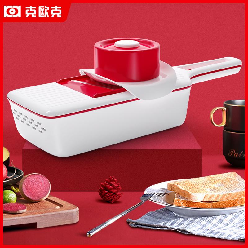 克欧克多功能切菜器家用土豆丝切丝厨房神器萝卜擦刨丝大蒜切片机