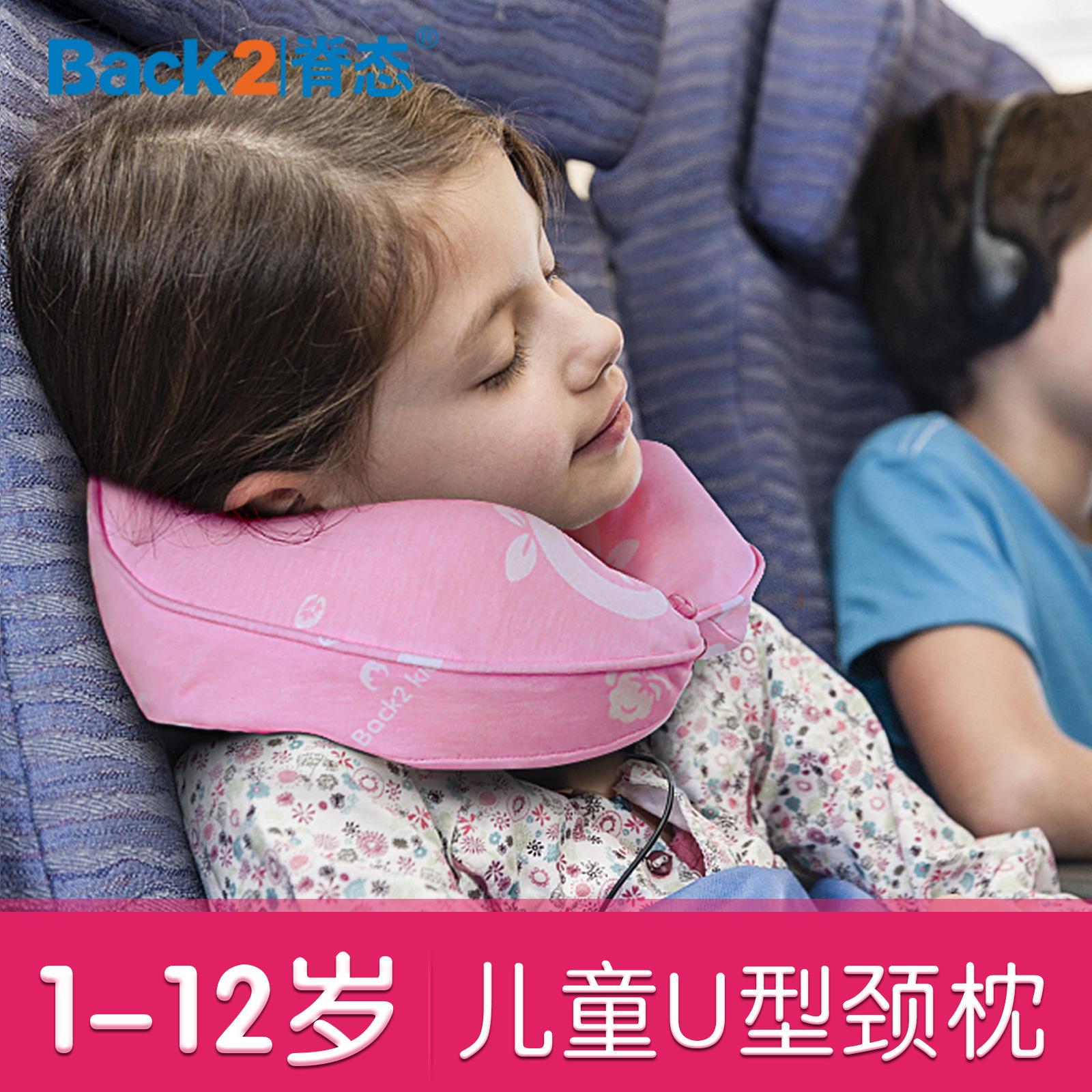脊态学生儿童u型枕宝宝脖子护颈枕车用u形颈枕迷你旅行枕u枕飞机