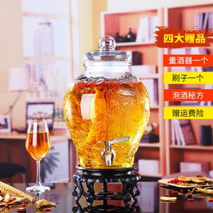 酿酒药酒泡酒玻璃瓶20斤50斤大号泡酒坛子玻璃带龙头家用酒桶酒缸
