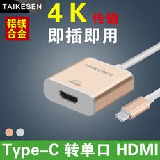 Apple аудио-, видео- кабель Taikesen USB-c