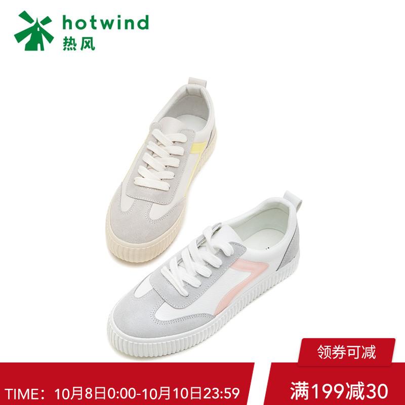 热风2018年夏季新款潮流时尚女士休闲鞋拼色深口系带板鞋H14W8603