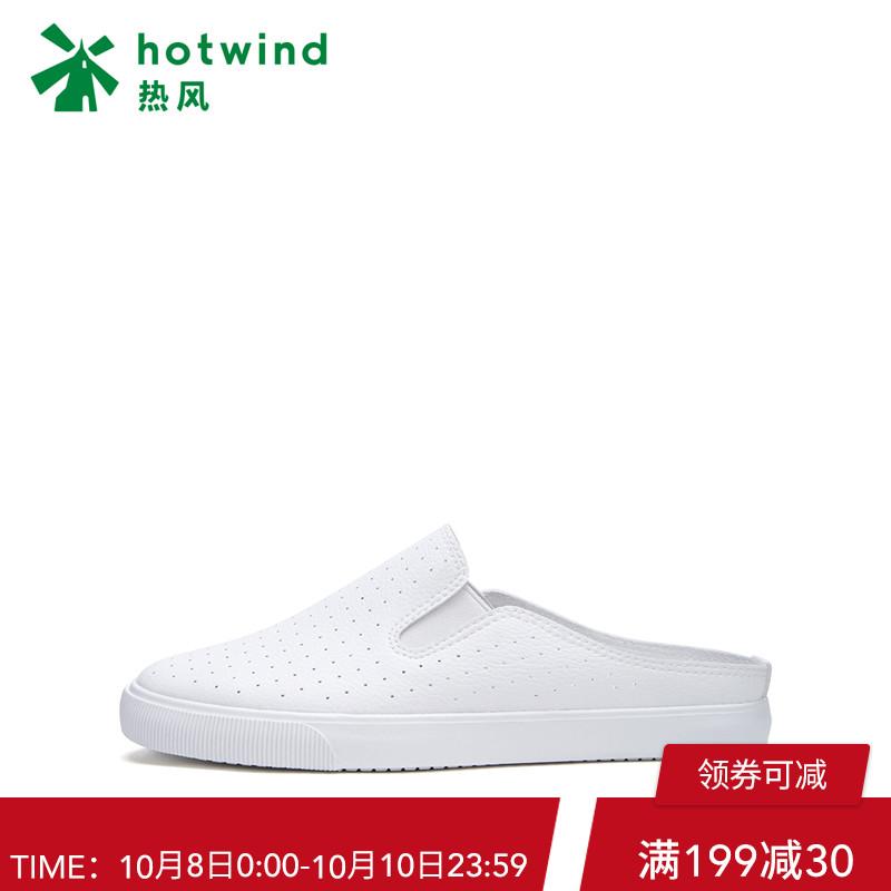 热风2018秋季小清新一脚套女士休闲鞋中口平底单鞋H14W8132