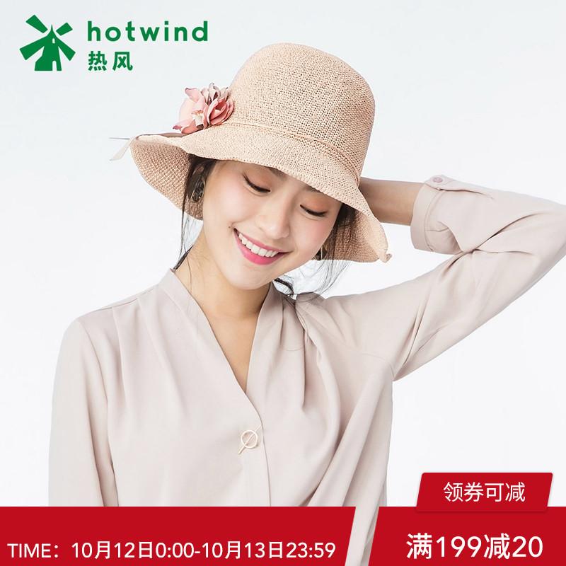 热风2018年夏新款田园风女士钩针花朵草帽出游青年盆帽P007W8101