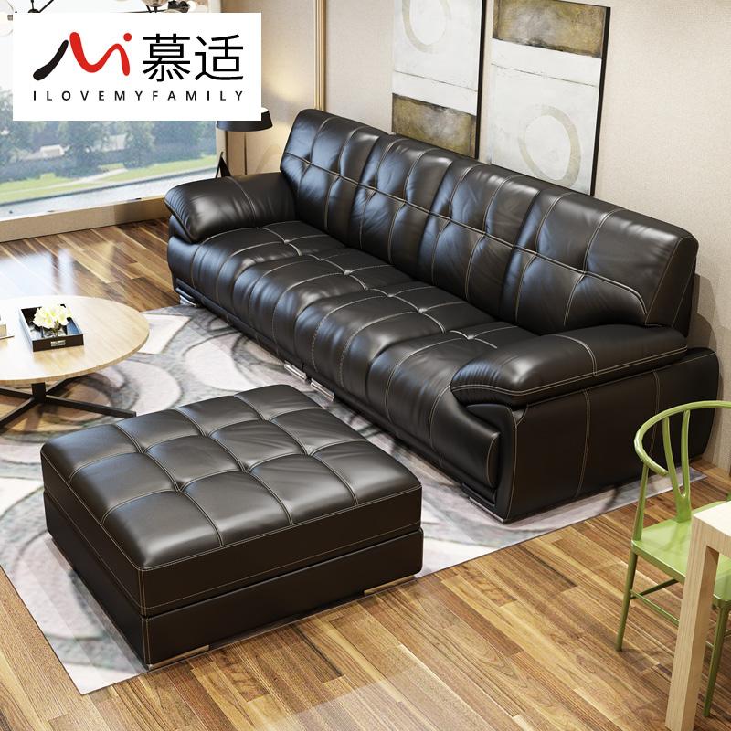 办公沙发真皮简约四人座直排家具 黑色皮商务会客接待室三人位