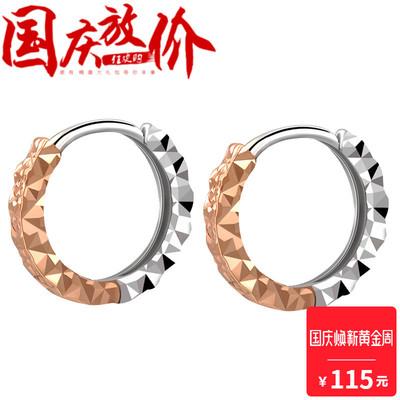 彩金耳环 女款18k玫瑰金黄金耳钉正品简约时尚日韩国气质彩金耳钉