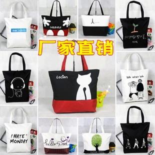 大布包韩国文艺帆布包女包小清新学生单肩手提帆布购物袋简约书包
