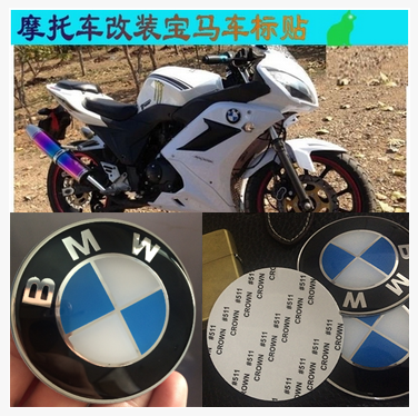 Motorcycle Modified Car Stickers BMW Logo D Metallic Standard Car - Bmw motorcycle custom stickers decals