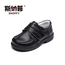 Children's leather shoes Snoffy 17669