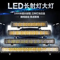 лампа Tian Chi Led 12v 24vled