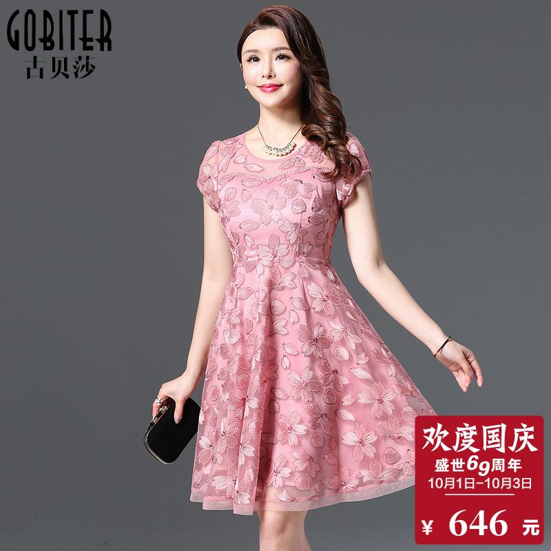 古贝莎短袖女2018新款台湾刺绣连衣裙婚宴婚礼妈妈装女礼服中裙子