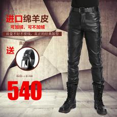 Кожаные брюки Others RW a/18r62