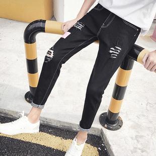 新品牛仔裤男士一字破洞黑色修身青少年秋季薄款小脚九分裤乞丐裤