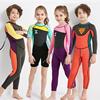 2.5MM儿童加厚保暖泳装潜水服男童防寒女孩中大童防晒浮潜游泳衣