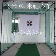 сеть для гольфа Carmel jm5628
