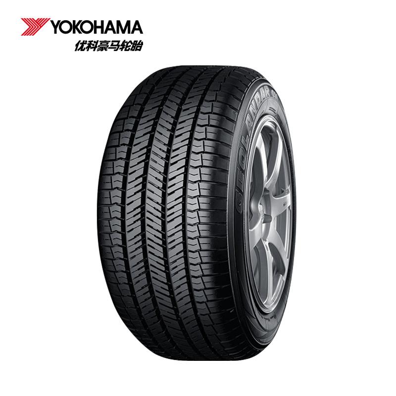 优科豪马横滨汽车轮胎225-60R17 99V G91F适用斯巴鲁森林人