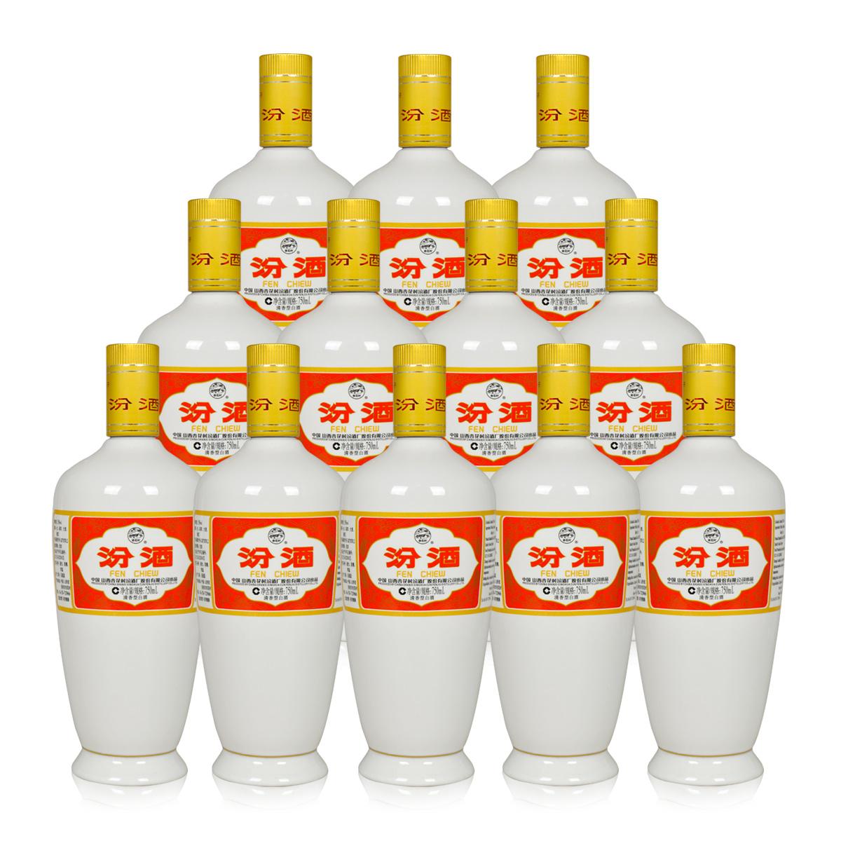 汾酒53度瓷瓶出口750ml*12瓶整箱装山西特产杏花村清香型白酒