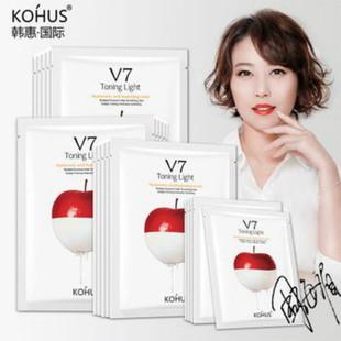 V7玻尿酸蚕丝面膜补水美白保湿提亮肤色收缩毛孔淡斑男女学生正品