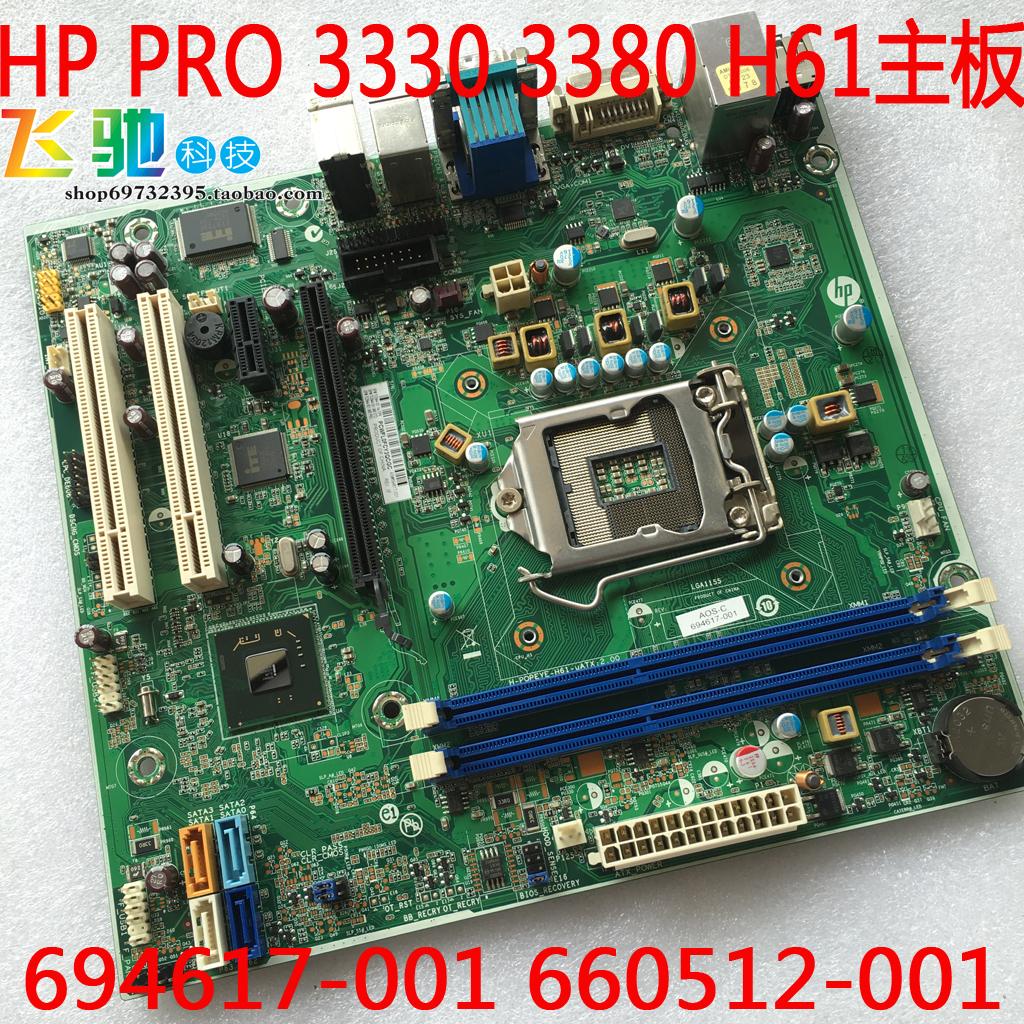 新しいカセットHP PRO 33 MT H 61 MT H 61主板69446 - 00660 512 - 0,タオバオ代行-代行奈々