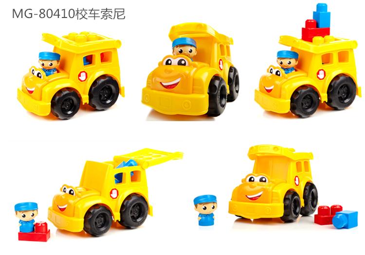 Лего, Кубики Mega Bloks