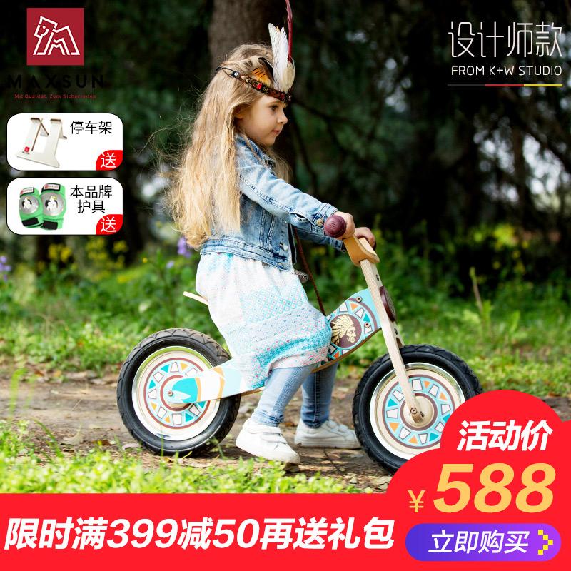 德国MAXSUN儿童平衡车 宝宝滑行车无脚踏自行车平衡滑步车小酋长