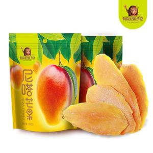 溜溜梅/LIUM【有你好果子吃】芒果干零食小吃蜜饯果脯水果干100g*3袋包邮