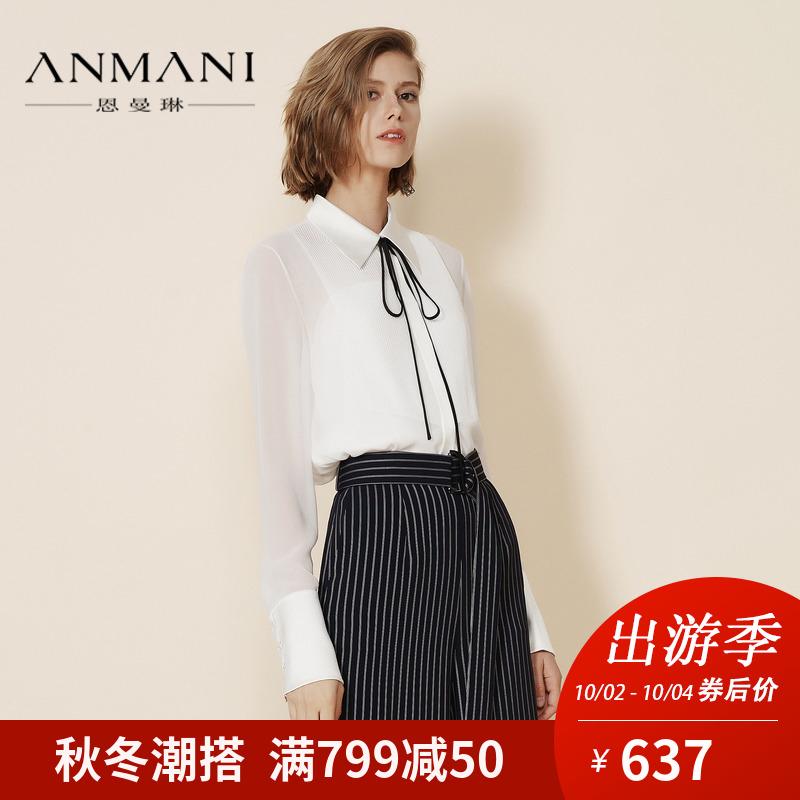 恩曼琳18秋冬新方领蝴蝶结系带条纹拼接长袖女衬衫EAN8CG38