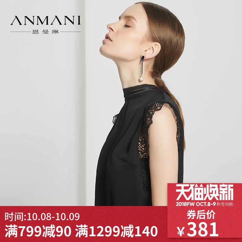 ANMANI-恩曼琳18夏新优雅镂空蕾丝蝴蝶结系带蕾丝衫上衣EAN8BA46