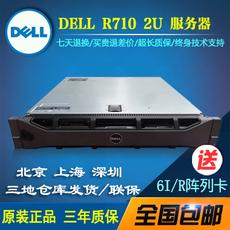 Сервер Dell R710 1U/2U/R410/R510/R610 R720