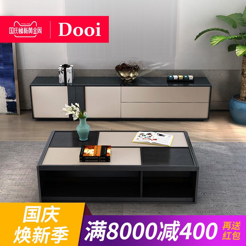 Dooi新款客厅茶几电视柜组合黑小户型北欧现代创意高端德尔尼