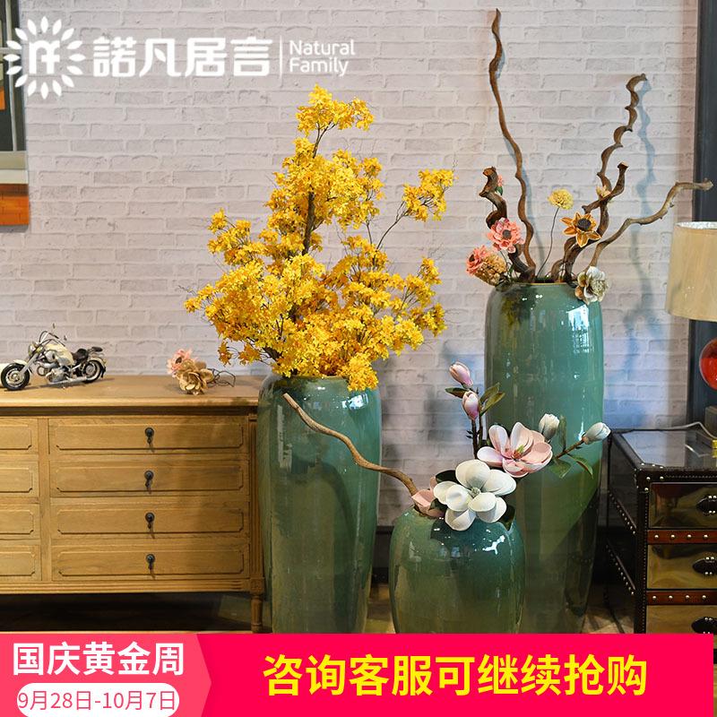 陶瓷大花瓶摆件客厅干花插花酒店别墅落地欧式釉窑变创意摆设装饰