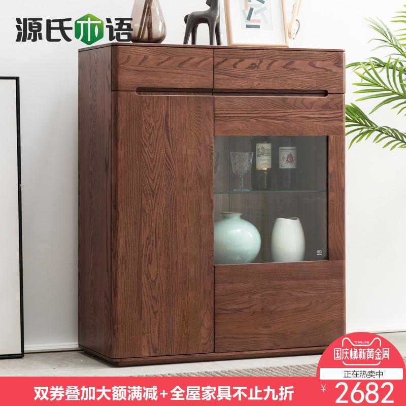 源氏木语全实木餐边柜北欧橱柜现代简约碗柜客厅简易多功能茶水柜