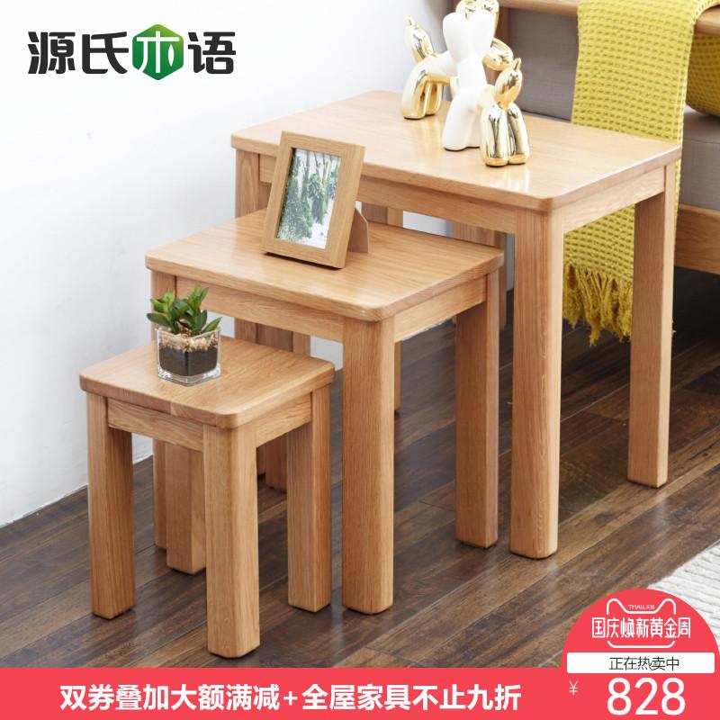源氏木语白橡木方凳简约纯实木套凳北欧板凳实用小方几现代家用凳