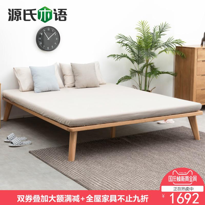 源氏木语全实木床北欧1.5米1.8米橡木榻榻米床现代简约主卧双人床