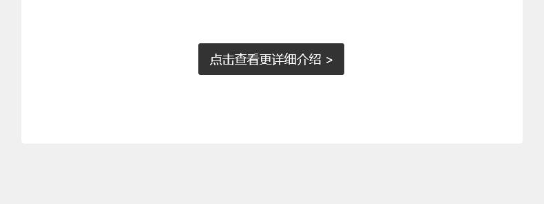 橡木模板-790_12.jpg